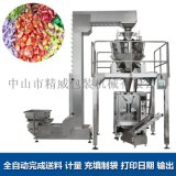 立式糖果包装机 组合秤包装机 全自动包装机