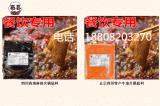 成都小郡肝香串串底料厂家-串串香底料批发-厂家-定制-代工