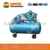 空压机 空气压缩机种类空气压缩机性能