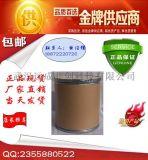 碳酸氫銨  1066-33-7