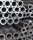 供应用于电厂|化工厂|机械加工厂的无缝管