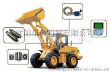 LH-50铲车电子秤