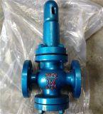 Y43H/Y型先导活塞式蒸气减压阀