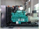 发电机,柴油发电机组,康明斯500KW发电机组