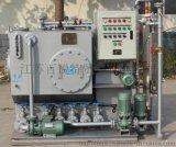 WCMBR-10/20/30人船用生活污水处理装置新标准CCS证书污水处理装置包调试 一年质保