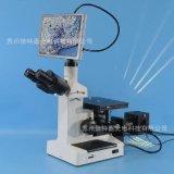 XJL-17AT-850HD型倒置三目金相显微镜供应商 带屏一体式显微镜