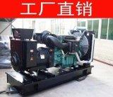 广信机电 厂家直供玉柴150KW柴油发电机组