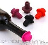 硅胶红酒瓶塞 食品级葡萄酒塞 硅胶密封塞