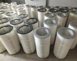 空气滤芯 粉尘滤芯 加工定做过滤滤芯