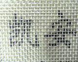 银丝编织网、银网、银板
