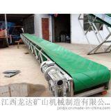 江西石城厂家生产价格直销金矿设备 500皮带输送机 重力选矿机械