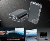 高清安卓系统带电池微型投影机(JX-131C+)