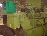 RFWF刮板涡旋过滤分离装置