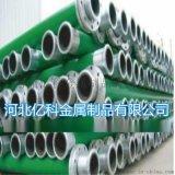 钢丝网骨架聚乙烯PE管亿科高强度新型管材