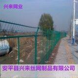 围墙防盗网 铁丝围墙网价格 河南护栏网厂