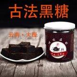 云南黑糖 5个口味 300g罐装 大理黑糖 原味 玫瑰黑糖 枸杞黑糖 大枣黑糖 百合黑糖