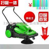 工业用手推式电动小型扫地机
