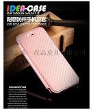 苹果iPhone 6/6s plus/7 plus手机皮套透明TPU电镀翻盖手机保护套