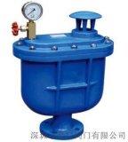 复合式排气阀 复合式排气阀价格 铸钢复合式排气阀厂家