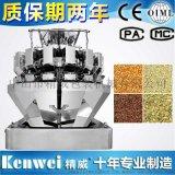 花生米全自动称重机 散装称重颗粒炒货袋装包装机械设备