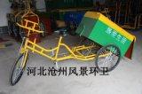 河北厂家直销人力保洁三轮车 脚蹬式环卫三轮车
