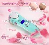 冷热离子美容美白仪 电动美容仪 祛皱仪 超声波离子美容仪