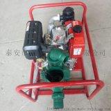 3寸離心式手壓自吸泵 75型噴灌清水泵 農用壓杆泵 廠家直銷 新型
