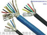 柔性耐磨抗电磁干扰拖链电缆厂家,首选上海百胜,,TRVVP拖链电缆