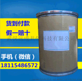 啤酒酵母粉45%畜禽专用蛋白质饲料18913570807