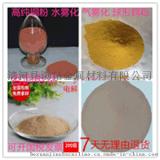 进口高纯铜粉 纯铜粉 红铜粉 紫铜粉 分析纯6N