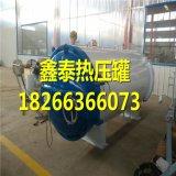 大型碳纤维制品高温固化成型设备鑫泰热压罐