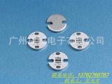 玉米灯铝基板 手电筒铝基板 六角大功率铝基板