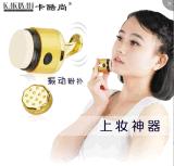 MYQ美颜器KD-113新款家用美妆工具3D电动粉扑化妆必备震动粉扑器懒人必备裸妆神器