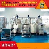 新疆车用尿素生产设备报价 汽车尿素生产设备图片