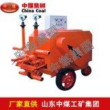 HS-150II型双液砂浆泵 双液砂浆泵厂家