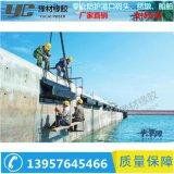 供应超级拱型DA500*1000+1250MM橡胶护舷