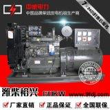 潍柴裕兴厂家直销 60KW柴油发电机组ZH4105LZD 备用电源 移动电源配无刷纯铜斯坦福发电机