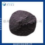 凌云硅粉5ND50=75um纯度≥99.998%