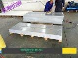 供应聚乙烯板材 pe板 Upe板厂家直销 质量保证