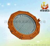 LED防爆泛光灯Ex-KF120/常州锅炉厂专用防爆灯具