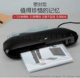众叶YE255适用A4多功能静塑封机/过塑机 冷热裱功能 黑白两色