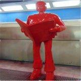 休闲人物雕塑 男士看报造型 玻璃钢逛街中国红大人摆件小品