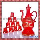 景德镇陶瓷自动酒具青花瓷自动倒酒杯显美女图领导长辈