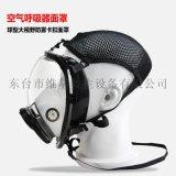 自给正压式消防空气呼吸器球型全面罩