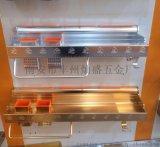 厂家直销厨房挂件太空铝置物架角架收纳架调味架刀架墙壁厨卫架