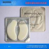 自动铝塑包装机 乳液包装机 液体包装机 广州铝塑泡罩包装机生产商