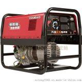 230A汽油发电电焊一体机/合资电焊机