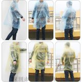 上书房户外 深圳一次性雨衣厂家批发男女成人通用连体套头雨衣