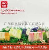 田七集团马油皂神皂精油皂洁面私护皂手工皂手切皂纯植物OEM