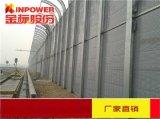 广州地铁隔音屏制造商 地铁途经小区隔音屏障设计